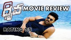 Dhruva Review | Dhruva Movie Review | Dhruva Movie Rating | Dhruva Telugu Movie Review Dhruva Review: Dhruva is a most awaited movie on Telugu Film Industry. Dhruva movie hits theater On December 9, the film is being released on the World Wide grandly. Before this Dhruva, premiere shows screening in USA, UK, UAE and …