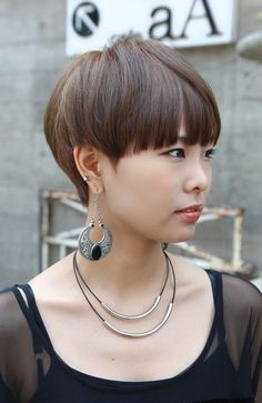 Hairstyles With Bangs | ... Haircut with Blunt Bangs – Asian Hairstyles 2013 | Hairstyles Weekly