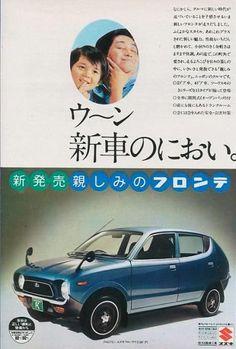 Determine even more details on vintage cars. Browse through our website. Auto Retro, Retro Cars, Suzuki Japan, Vintage Ads, Vintage Advertisements, Suzuki Cars, Classic Japanese Cars, Kei Car, Honda Crx
