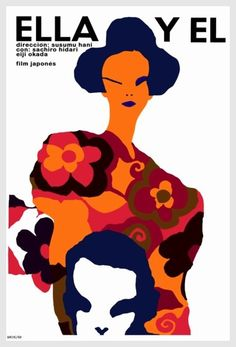 A Cuban film poster for a Japanese film by Eduardo Munoz Bachs. I really love the saturated colors and mod graphics of midcentury Cuban posters. You can find them on eBay sometimes. This print is currently hanging in my bedroom.