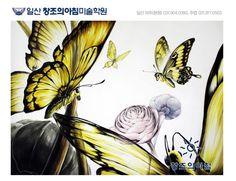 기초디자인 나비 장미 그림자 일산창아 기디 건국대  서울여대 일러스트 점요소 반복 조형요소 털실 모래시계