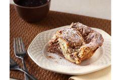 Coffee Chocolate Marble Cake - Kosher Scoop - Kosher Scoop