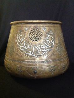 Islamic Antique brass bowl inlaid silver With Arabic calligraphy(ebay)