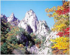 Seoraksan National Park (Korea)
