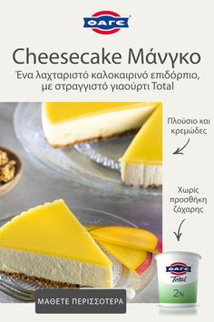 Best Dessert Recipes, Fun Desserts, Sweet Recipes, Easy Cooking, Cooking Time, Cooking Recipes, Greek Sweets, Easy Party Food, Healthy Cake