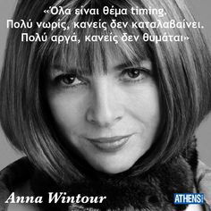Click through if you know fashion! Anna Wintour, Simple Sayings, Greek Quotes, Food For Thought, Texts, Wisdom, Thoughts, Words, Life