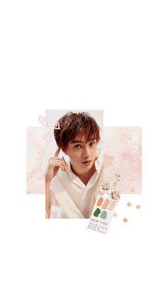 Bts Wallpaper, Iphone Wallpaper, F4 Meteor Garden, Hua Ze Lei, Secret Love, Pretty Men, Background Pictures, Kpop Groups, Pin Collection