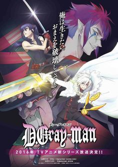 """""""D.Gray-man"""" Gets New TV Anime Adaptation in 2016"""