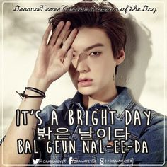Watch Ahn Jae Hyun in the latest episode of Blood today!
