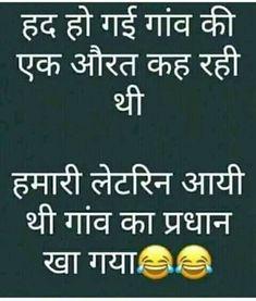 Funny Whatsapp Status, Status Hindi, Periodic Table, Periodic Table Chart, Periotic Table
