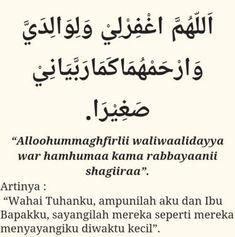 Quran Quotes, Math, Quotes From Quran, Math Resources, Mathematics
