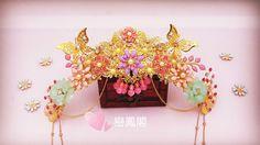 Chinese Bridal headpieces 中式頭飾 B&H wedding workshop