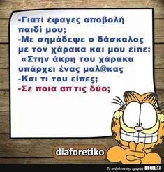 Funny Cartoons, Funny Memes, Hilarious, Jokes, Just For Laughs, Besties, Sayings, Funny Stuff, Humor