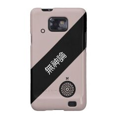 無神論 Atheist Samsung Galaxy SII Cases
