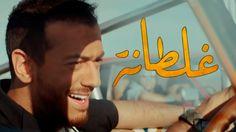 Beautiful song and video <3 ********************************** Saad Lamjarred - GHALTANA (EXCLUSIVE Music Video)   (سعد لمجرد - غلطانة ...