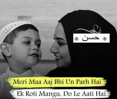 #Azam Daily Motivation, In A Heartbeat, Islamic Quotes, Dads, Love You, Mom, Te Amo, Je T'aime, Fathers