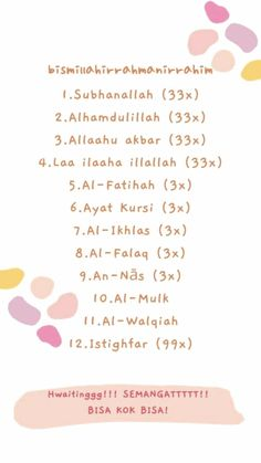 Beautiful Quran Quotes, Quran Quotes Love, Quran Quotes Inspirational, Islamic Love Quotes, Muslim Quotes, Reminder Quotes, Self Reminder, Mood Quotes, Hijrah Islam