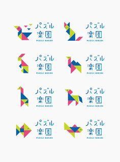 Puzzle gakuen on Behance Logos, Typography Logo, Typography Design, Logo Design, Ci Design, Kindergarten Logo, Puzzle Logo, Japan Logo, Japanese Typography