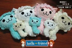 【包邮】可爱毛毛虫羊驼毛绒玩具公仔 布娃娃抱枕 毛绒布艺类玩具-淘宝网