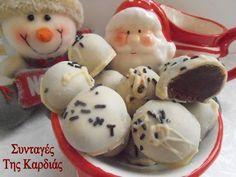 ΣΥΝΤΑΓΕΣ ΤΗΣ ΚΑΡΔΙΑΣ: Σοκολατάκια με άσπρη σοκολάτα και νουτέλα Cooking Time, Truffles, Nutella, Sweet Recipes, Pudding, Sweets, Cookies, Eat, Breakfast