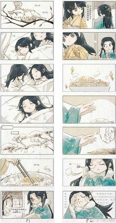 Cute Stories, The Grandmaster, Cute Chibi, Shounen Ai, Sakura Haruno, Light Novel, Manga, Chinese Art, Priest