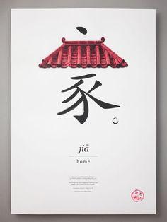 Image result for recital poster design