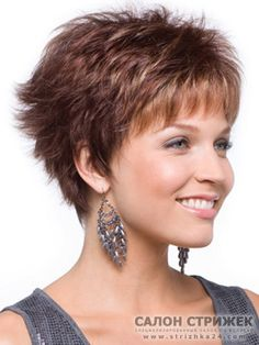 Image result for Neckline Hair Cuts for Women