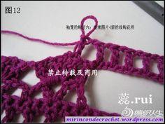 Les dejo el paso a paso de un lindo chaleco…   Mi Rincon de Crochet Crochet Clothes, Crochet Necklace, Blog, Women, Gabriel, Clothing, Fashion, Crochet Sachet, Vest Coat