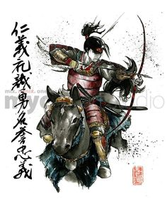 SAMURAI Japanese Calligraphy with Sumi-e painting Bow and Arrow on horse