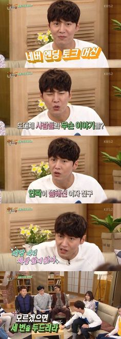 "Song Jae-hee, ""My singer ex-girlfriend broke up with me because I'm too talkative"""