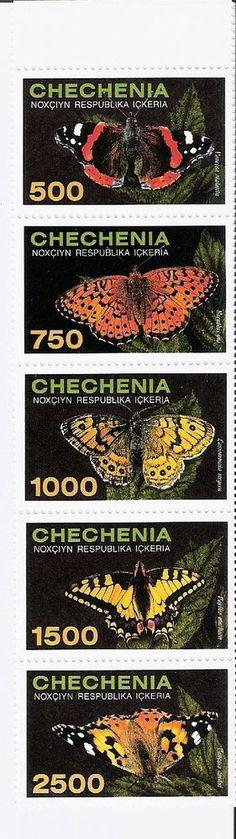 Chechnya 1995 Butterflies Strip of Five MNH