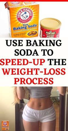 Weight Loss Water, Weight Loss Drinks, Weight Loss Smoothies, Fast Weight Loss, Healthy Weight Loss, How To Lose Weight Fast, Fat Fast, Weight Lifting, Baking Soda Lemon Juice