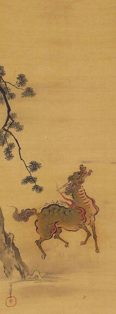 73168a81bfab5b69eddaf132416229b5--dragon-phoenix-fine-art-paintings.jpg 570×1,533 pixels