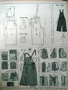 Palazzo Jumpsuit for Beginner Sewing Sewing Pants, Sewing Aprons, Sewing Clothes, Diy Clothes, How To Make Clothes, Japanese Sewing Patterns, Dress Sewing Patterns, Clothing Patterns, Fashion Sewing