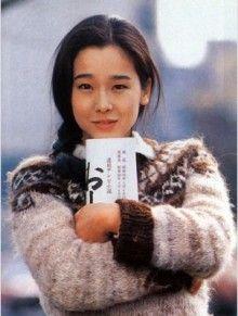 Yuko Tanaka 田中裕子 (1955 - )