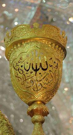 الله نور السموات والارض...حرم امام حسین علیه السلام