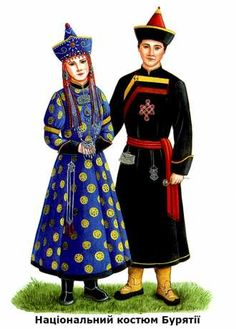 Національний костюм Бурятії Folk Costume, Costumes, Develop Pictures, Tropical Wedding Bouquets, Folk Clothing, Ethnic Fashion, Dance Art, Traditional Outfits, My Images