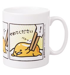 TruffleShuffle Gudetama Comic Mug Meet Gudetama, (pronounced goo-deh-tah-mah,) the latest character to join the Sanrio family! His name is a play on gude-gude, which means lazy and tamago, or egg in Japanese and sure enough, Gudetama http://www.MightGet.com/february-2017-3/truffleshuffle-gudetama-comic-mug.asp