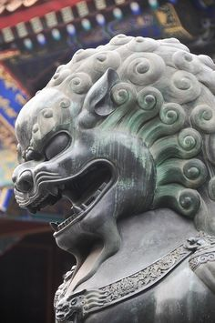 Forbidden City Imperial Guardian Lions | Flickr - Photo Sharing!