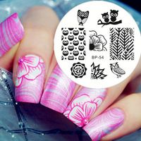Cute Owls Nail Art Stamping Stamp Template Image Plate Manicure Tool BORN PRETTY BP54