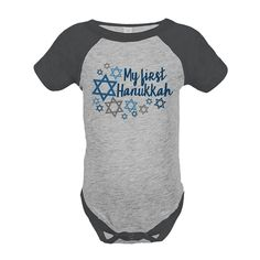 Custom Party Shop Baby's My First Hanukkah Onepiece Grey