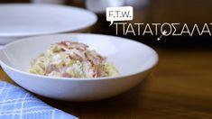 Οι πιο νόστιμες & τραγανές πατάτες φούρνου - madameginger.com Salt And Pepper Recipes, Appetisers, Potato Salad, Side Dishes, Grains, Salads, Rice, Stuffed Peppers, Cooking