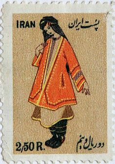 Armenian Traditional Clothing, Stamp from #Iran, dated about1945, price 2.5 tooman.