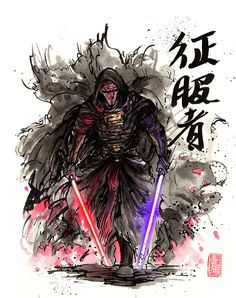 Darth Revan Sumi and watercolor style by MyCKs.deviantart.com on @DeviantArt