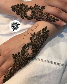 75 ideas for the design of henna hand tattoo art 28 Henna Hand Designs, Dulhan Mehndi Designs, Modern Henna Designs, Mehndi Designs Finger, Khafif Mehndi Design, Arabic Henna Designs, Mehndi Designs For Girls, Mehndi Design Pictures, Wedding Mehndi Designs