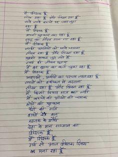 Mangesh Padgaonkar Poems Pdf