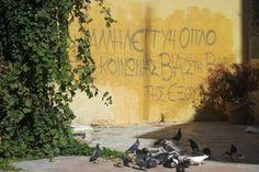 Corfu, Greece Corfu Greece, Beautiful Islands, Countryside, City, Painting, Painting Art, Cities, Paintings, Painted Canvas