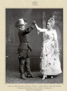 THE ROMANOVS' S SECRETS ~~ The scene from amateur performance, as Shakespeare's Hamlet ~ future Nikolay II as Hamlet, Grand Duchess Elizabeth Feodorovna, as Ophelia. Elizabeth was the senior sister of Alix. Alix will marry Nikolay; Elizabeth will become the wife of Nikolay's uncle.