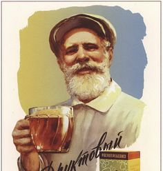 Fruit brew 1959 Vintage Soviet propaganda poster by mapsandposters, $9.99