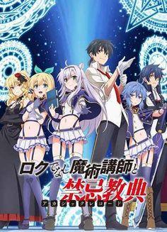 Rokudenashi Majutsu Koushi to Akashic Records 01 VOSTFR   Animes-Mangas-DDL